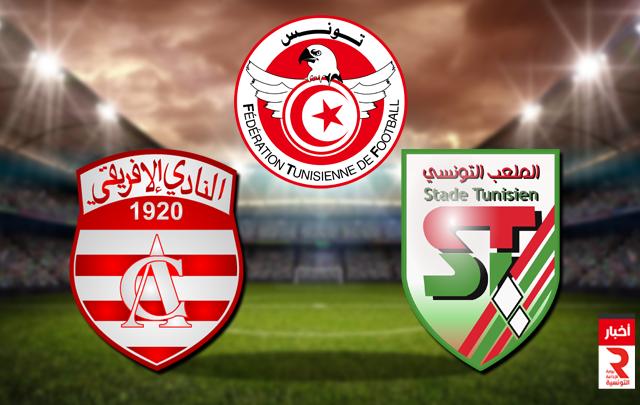 بطولة الرابطة المحترفة 1 التعادل السلبي يحسم لقاء الملعب التونسي والنادي الافريقي