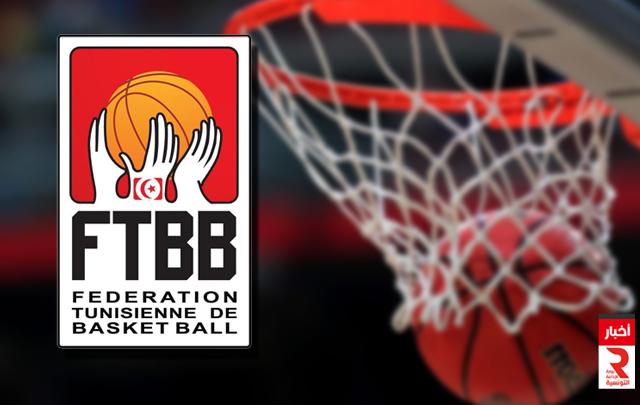 جامعة التونسية لكرة السلة