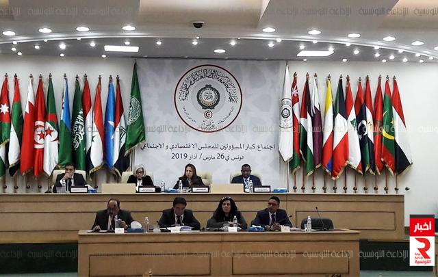 كبار المسؤولين بالمجلس الاقتصادي والاجتماعي بمجلس جامعة الدول العربية يبدؤون اجتماعهم بتونس