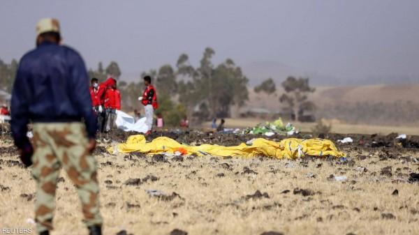 الصندوقان الأسودان للطائرة الأثيوبية المنكوبة ارسلا إلى باريس