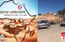 sahara racing cup tunisia