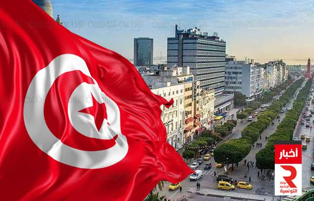 tunisie drapeau flag ville