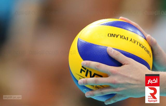 volley ball الكرة الطائرة