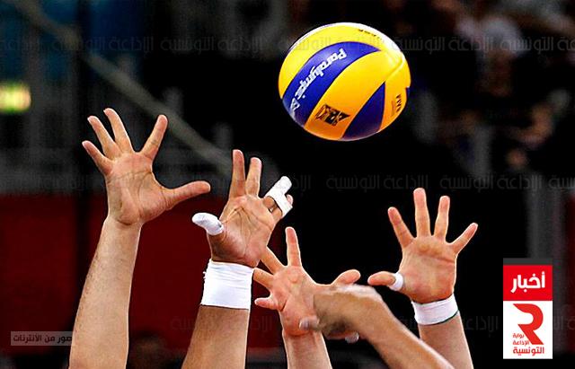 volley ball الكرة الطائرة_