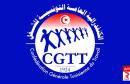 الكونفدرالية العامة للشغل تونس cgtt tunisie--