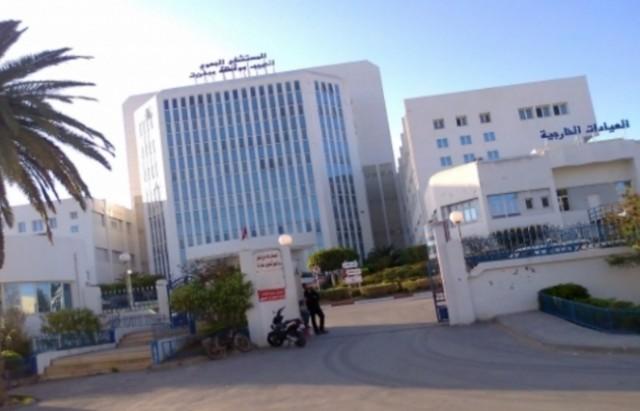 المستشفى الجامعي الحبيب بوقطفة