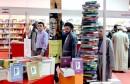 معرض أربيل الدولي للكتاب