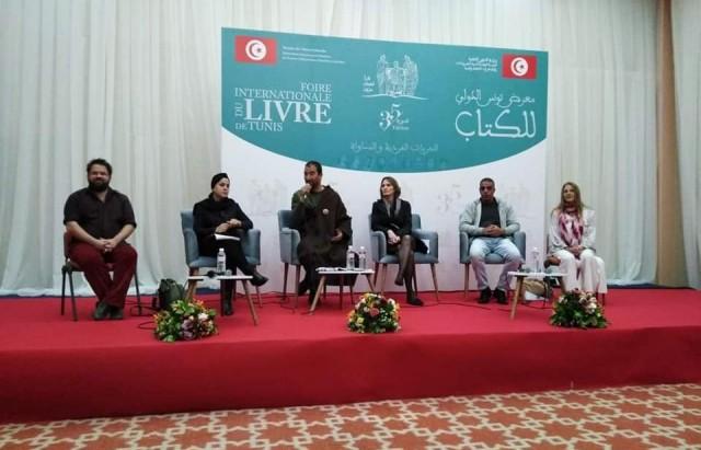 معرض تونس الدولي للكتاب 2019 يحتفي بالأدب الرعوي وأغاني الرعاة