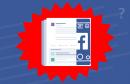 Facebok-Hybrid-Feed