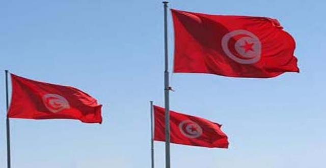 tunis drapeau