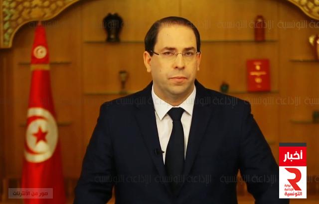 youssef echahed يوسف الشاهد