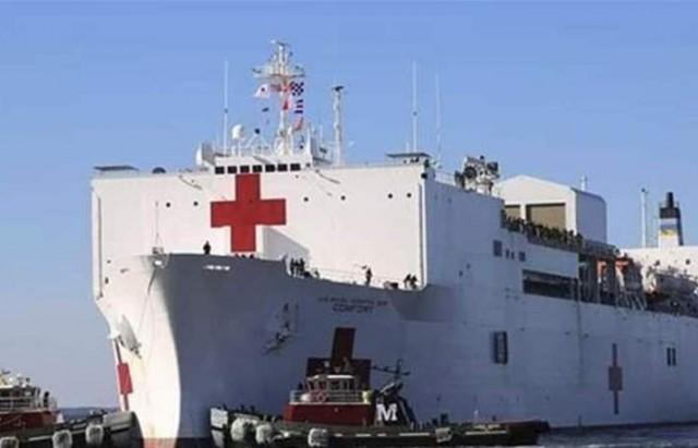 أميركا ترسل مشفى حربياً بحرياً إلى الخليج.. الأمور لا تبشر بالخير!