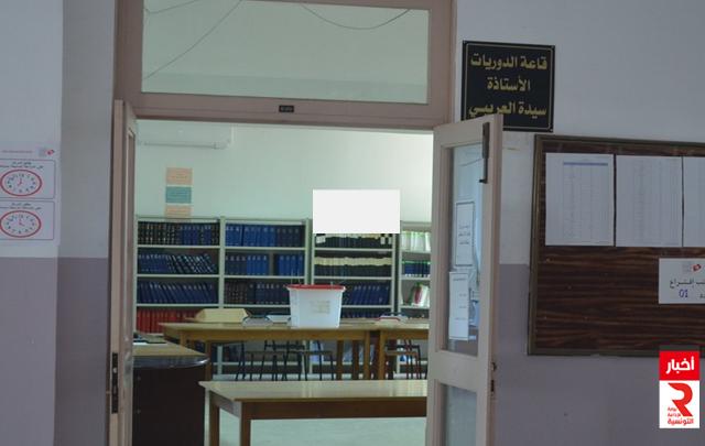 الانتخابات الجزئية للمجلس الأعلى للقضاء 2019 بولاية منوبة