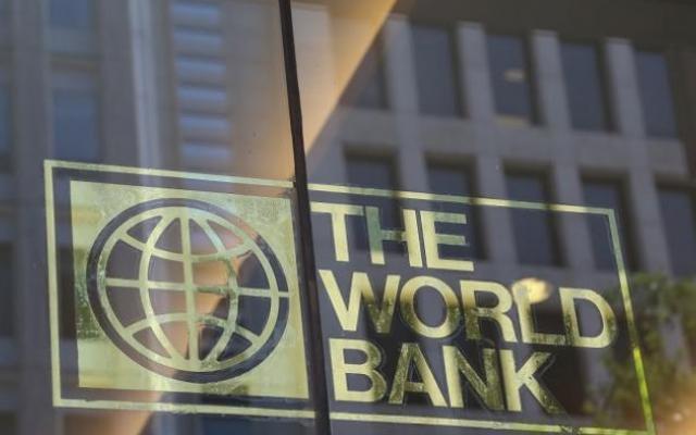 البنك الدولي world bank