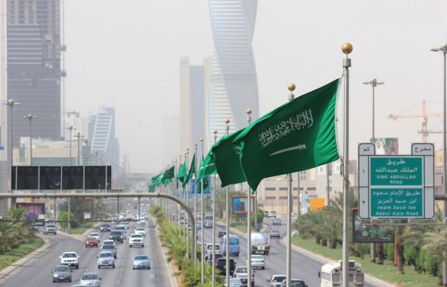 السعودية الرياض