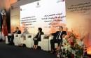 المؤتمر الإقليمي حول النهوض بالمنظومات الواحية بشمال إفريقيا