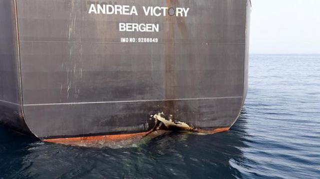 الهجوم على ناقلات قبالة ساحل الإمارات
