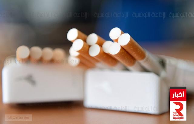اليوم العالمي للامتناع عن التدخين من حقي باش نتنفس هواء خال من دخان التبغ