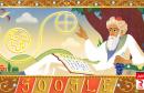 غوغل يحتفل اليوم بميلاد الشاعر الفيلسوف عمر الخيام