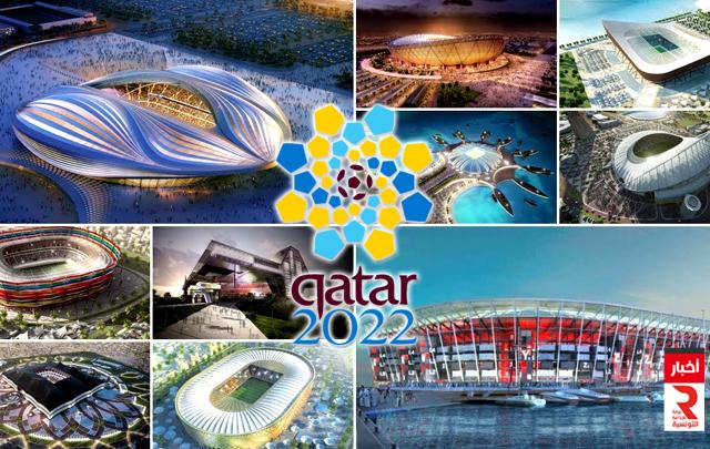مونديال 2022 انشاء 30 ملعب تدريب تستكمل في ماي الجاري