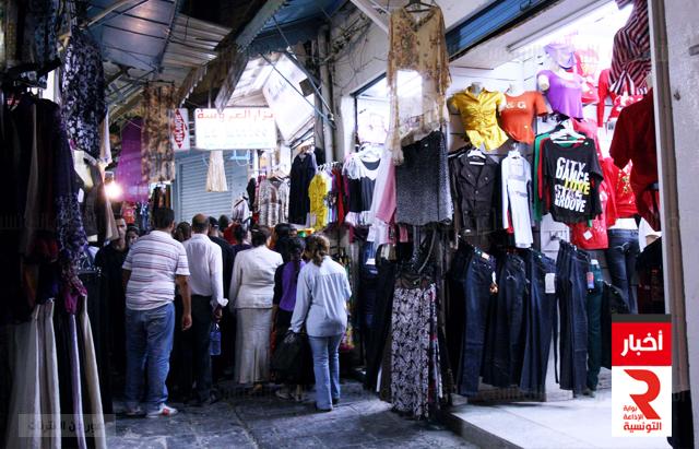 bazar commerce