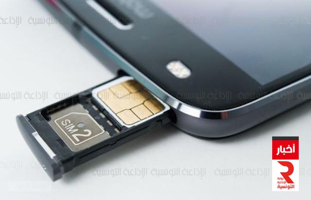 sim card smartphone