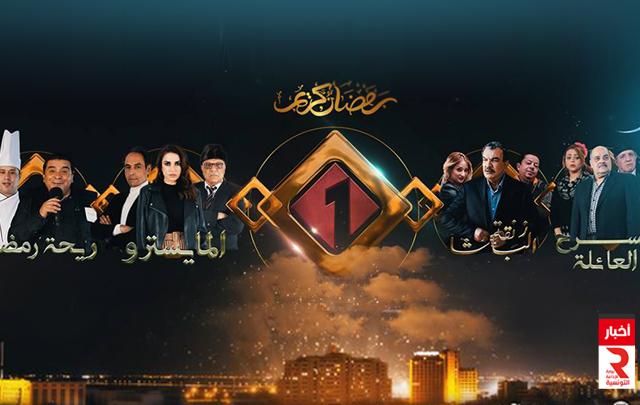 tv nat ramadan 2019