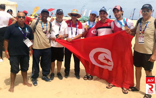 المنتخب التونسي للتجديف
