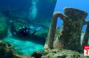 بالتنسيق مع اليونسكو البحث في سبل حماية التراث البحري بمنطقة سكيركي من التهديدات الطبيعية والبشرية