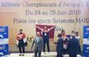 بطولة افريقيا للمبارزة - اميرة بن شعبان تتوج بالذهبية