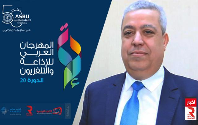 محمد الاسعد الداهش asbu festival 2019
