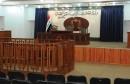محكمة العراق
