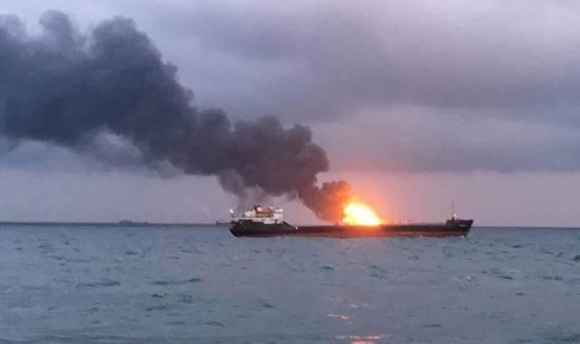 Cargo-Ship-Fire