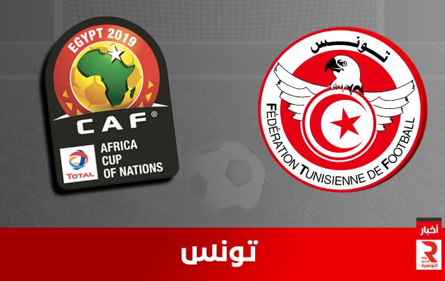 tunisie caf egypte 2019-2