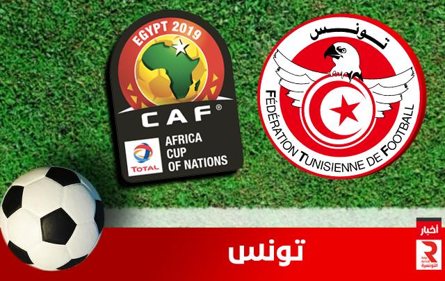 tunisie caf egypte 2019