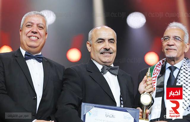 الجائزة الأولى حوادث الطرقات من انتاج الاذاعة التونسية
