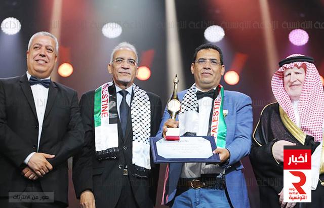 الجائزة الأولى نشرة الأخبار من انتاج الاذاعة التونسية