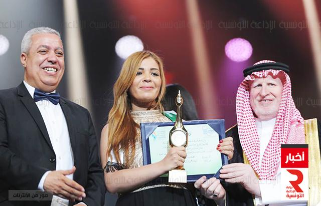 الجائزة الثانية لبرنامج لعشاق العلوم من انتاج الاذاعة التونسية