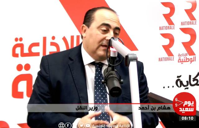 هشام بن احمد وزير النقل