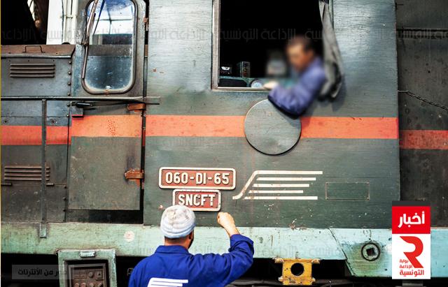 sncft locomotive train