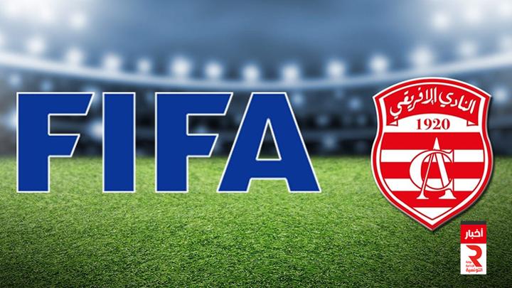 fifa-club-africain