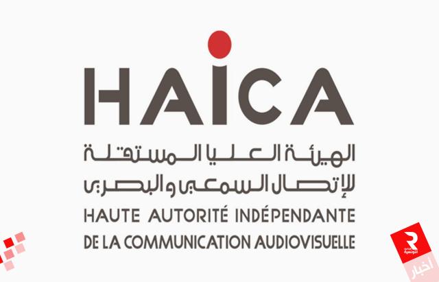 haica _هايكا