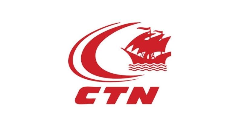 الشركة-التونسية-للملاحة