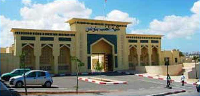 كلية الطب تونس العاصمة