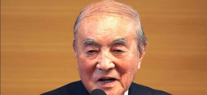 وفاة رئيس الوزراء الياباني الأسبق ياسوهيرو ناكاسوني