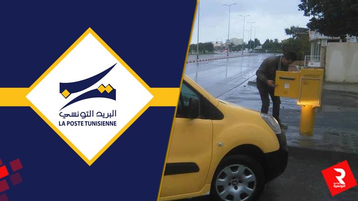 poste-tunisienne-portrait