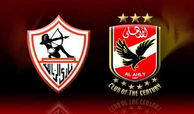 al-ahly-zamalek