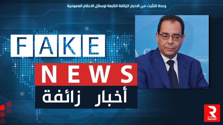 fake-news-ahmed-karam