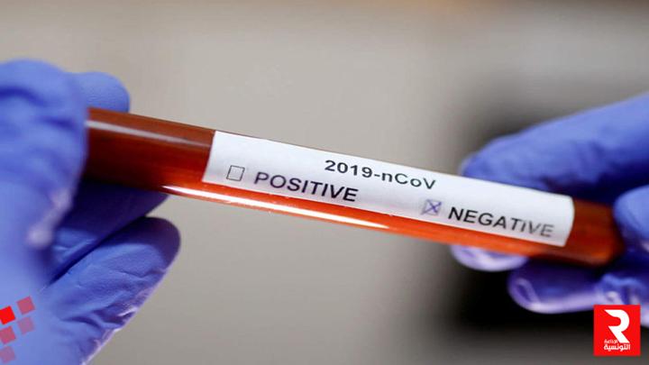 negatif-test-coronavirus
