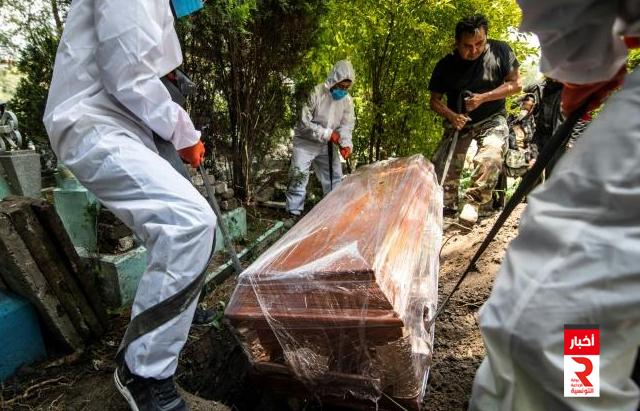 المكسيك وفيات كورونا